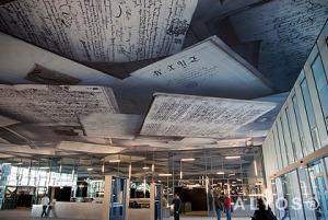 Plafond acoustique